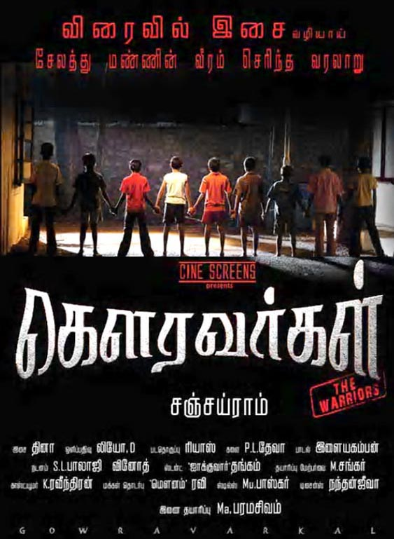 Tamil Mp3 Songs | Tamil Movie Mp3 Songs Downloads | Page 14