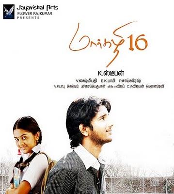 tamil film mynaa mp3 songs