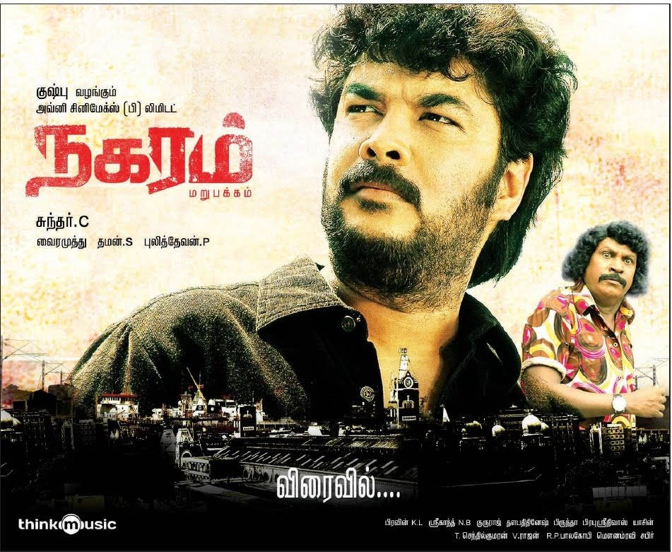 tamil mp3 songs tamil movie mp3 songs downloads page 12