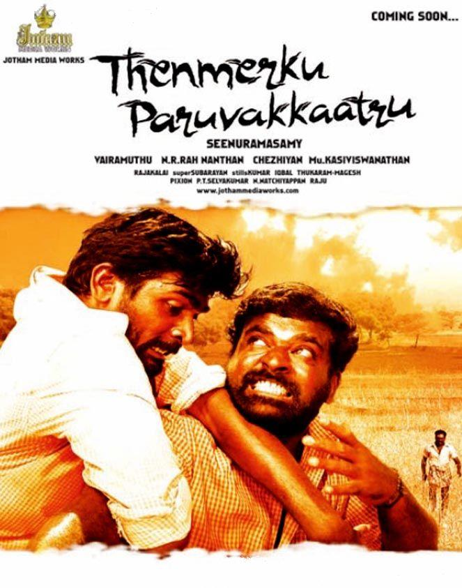 Tamil Mp3 Song Free Download 2019: Tamil Movie Mp3 Songs Downloads